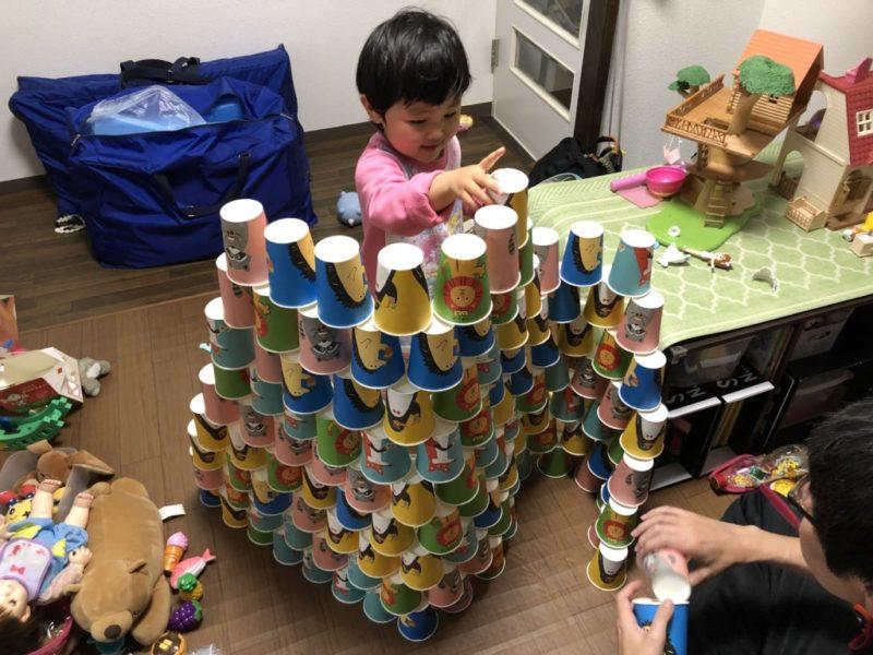 おうち遊び・室内遊びに紙コップがおすすめ。